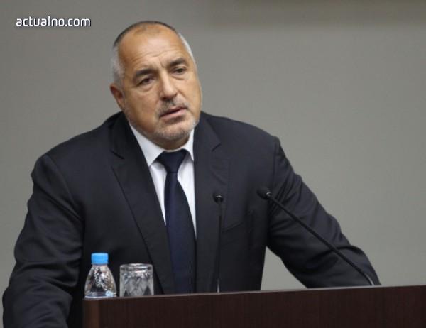 photo of Борисов: На Балканите всички трябва да бъдем като пръстите на ръцете