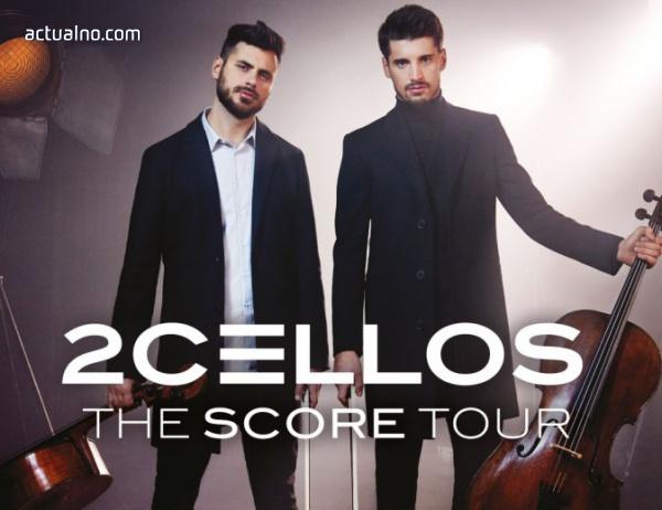 photo of Двойната покана за концерта на 2Cellos е спечелена от...