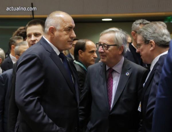 """photo of Българското председателство започва с голяма инвестиция по плана """"Юнкер"""""""