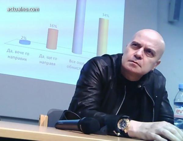 photo of Слави Трифонов в Лондон: Целият морален и качествен капацитет се е изнесъл от държавата
