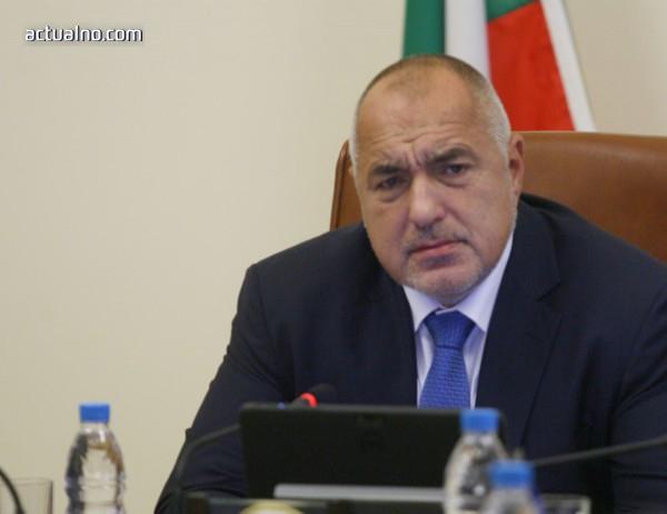 photo of Борисов открива форум за регионалната интеграция на Балканите