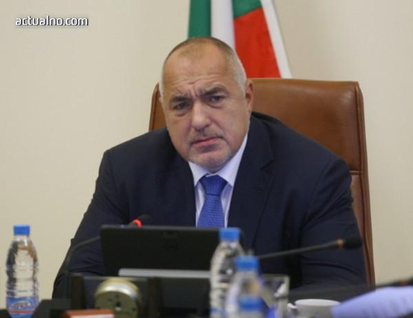 """photo of Копае се ГРОБ за """"усвояването"""" на еврофондове"""