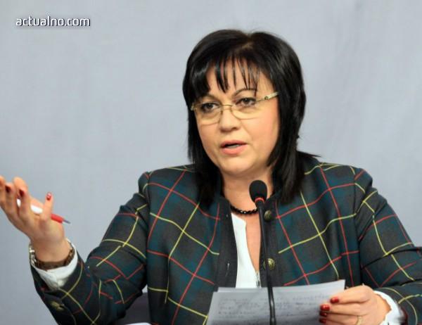 photo of Нинова поиска нов модел в здравеопазването