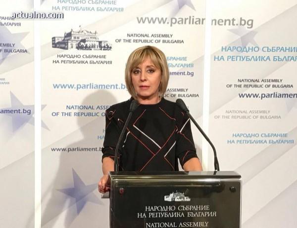 photo of Манолова предупреди да не се бърза по случая с д-р Димитров, обвини КЕВР за ЧЕЗ
