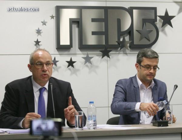 photo of ГЕРБ отговори на Нинова - искала да реабилитира приватизацията