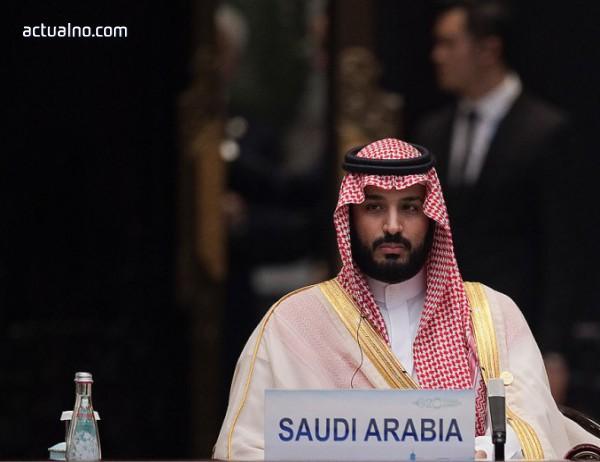 photo of Саудитска Арабия: курс към рискована промяна