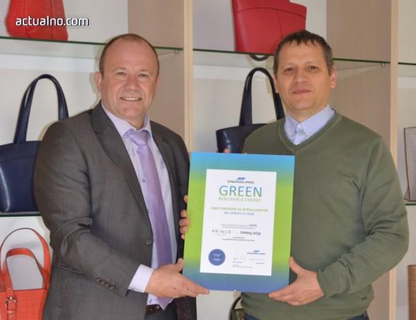 """photo of Зелената енергия в индустрията вече и в Габрово - чрез компанията """"Принц"""""""