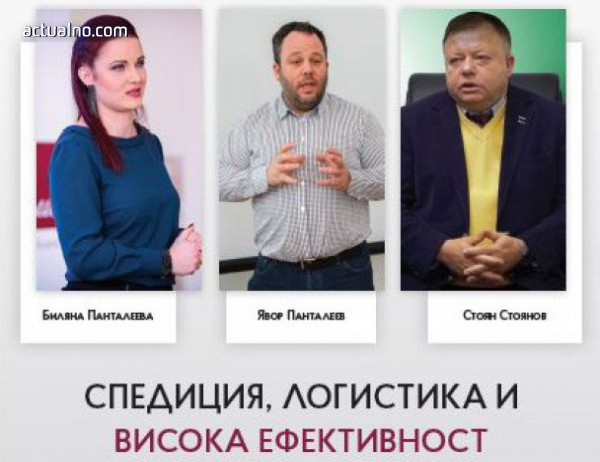 """photo of Лектори от """"Бъдители"""" ще гостуват в  УНСС"""