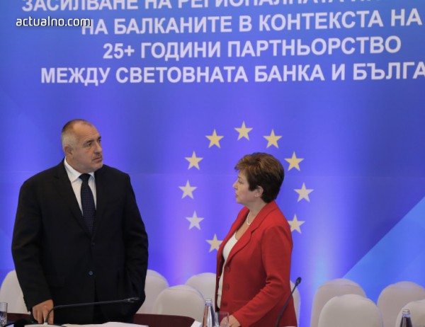 photo of Световната банка дава до 200 млн. долара на Западните Балкани