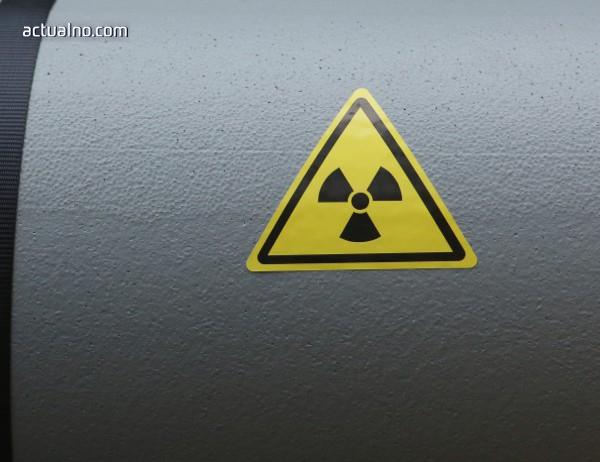 photo of Международната кампания за забрана на ядрените оръжия взе Нобеловата награда за мир