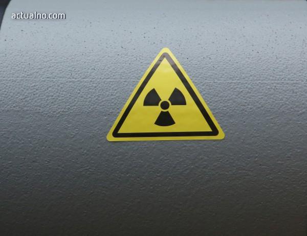 photo of Имало е мълчание за инцидент с ядрени отпадъци в литовска АЕЦ
