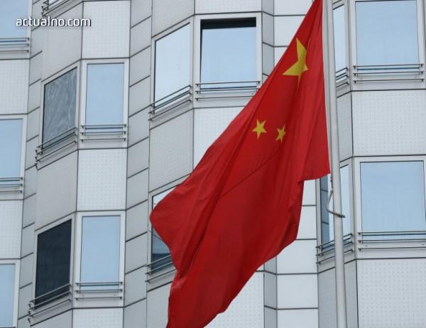 photo of Директорът на Интерпол е разследван в Китай
