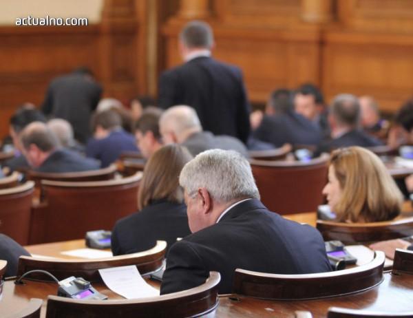 """photo of Депутатите затвориха вратичката за приватизации като """"Дипломатически клуб"""""""