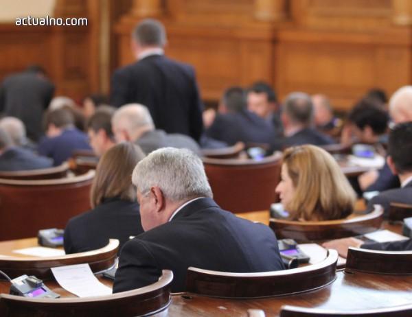 photo of Заплатите на депутатите ще се вдигнат с по близо 300 лв.