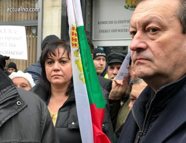 photo of Протестът пред КЕВР на БСП: Със закани, че Борисов ще се удави в цената на водата