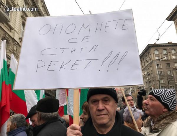 photo of Германската ARD: България остава в плен на корупцията