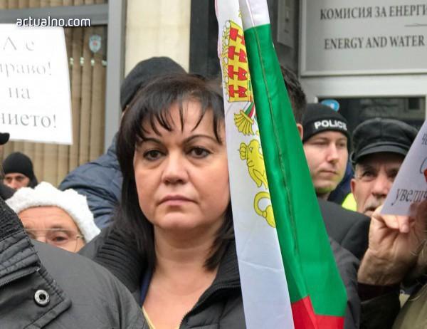 photo of Корнелия Нинова и ЧЕЗ се скараха за това каква цена на тока е поискало ЕРП-то