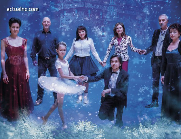 photo of Коледните празници идват с музика