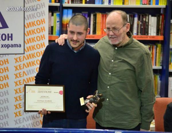 """photo of Владимир Полеганов спечели Голямата награда за нова българска художествена проза """"Хеликон"""""""