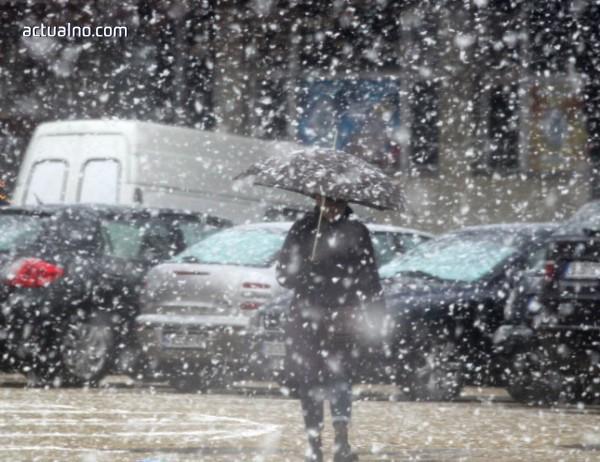 photo of Предупреждение за опасно време в четвъртък - вятър и сняг в цялата страна