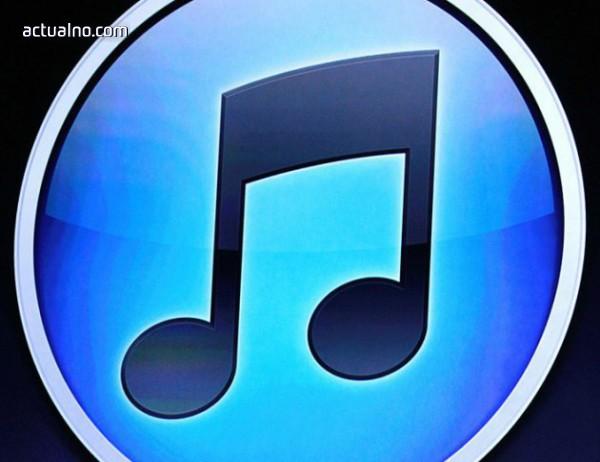 photo of iTunes няма да съществува след две години?