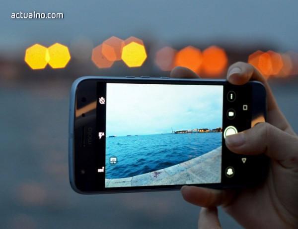photo of Подари си приключение с Moto X4