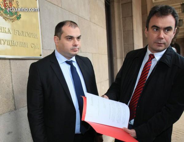photo of БСП обсъжда вота на недоверие към правителството и Истанбулската конвенция