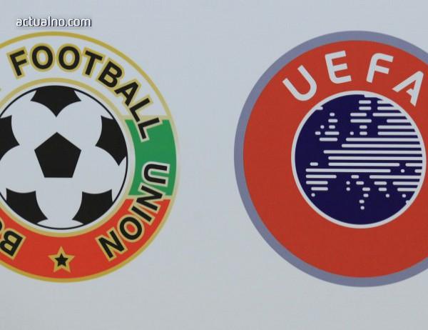 photo of Трети евротурнир на УЕФА лишава българските тимове от участие в ЛЕ