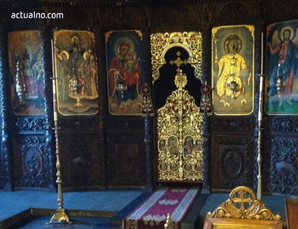 photo of Св. мъченица Анисия