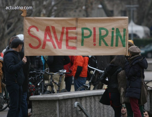 photo of Пирин и Банско делят София на две на 11 януари