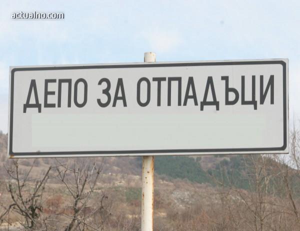 photo of Столична община раздава безплатен компост