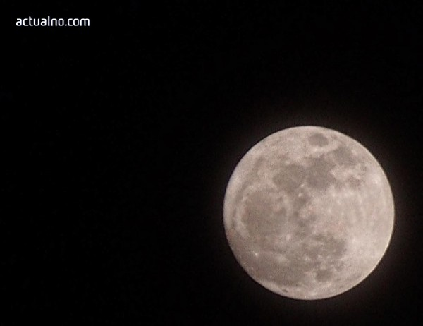 photo of Ето кога ще бъде втората Синя Луна за годината