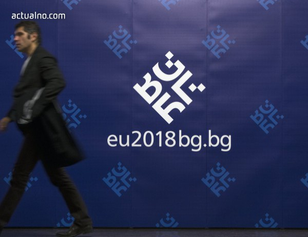 photo of Автоматичен преводач на 24 езика е интегриран в сайта на Председателството