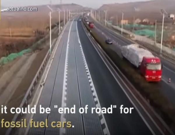 photo of Поглед в бъдещето: Първата соларна магистрала в Китай вече е факт