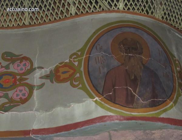 photo of Св. пророк Михей от Ефремовото коляно