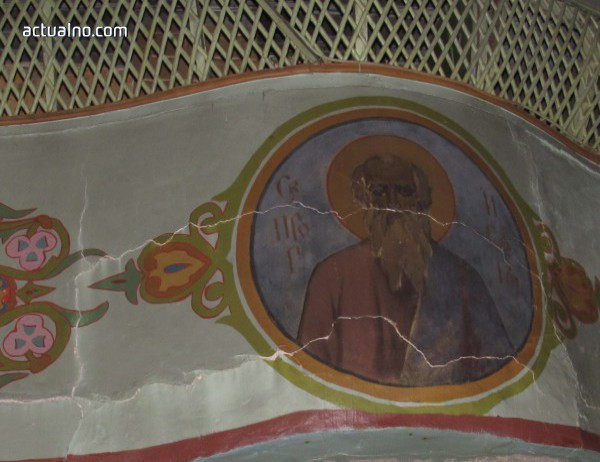 photo of Св. преподобни Емилиан