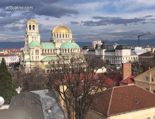 photo of AFP: Захлупената от смог българска столица е почистена за председателството