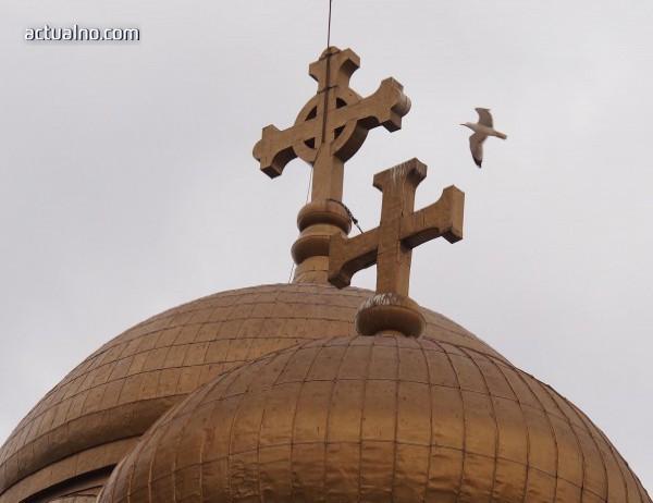 """photo of Гръцкият Синод се разграничи от властта - не е съгласен на име """"Македония"""""""