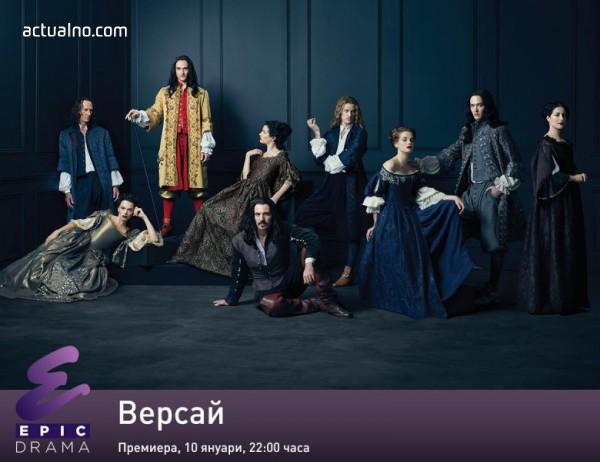 photo of Новият канал EPIC DRAMA вече е в NET1