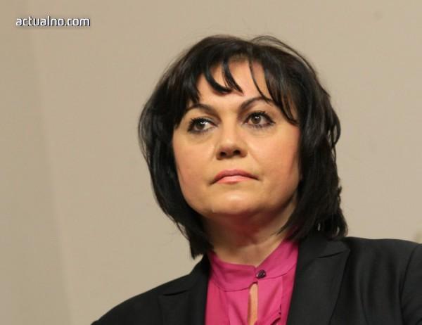 photo of БСП реши, че няма да подкрепи Истанбулската конвенция