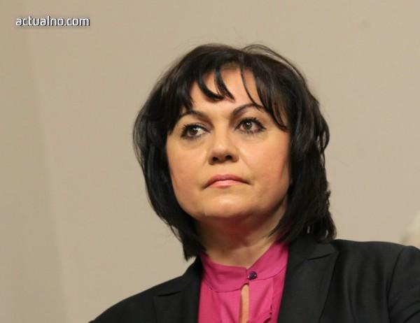 photo of Нинова се оплака: Чиновник от Шумен е уволнен, защото е член на БСП