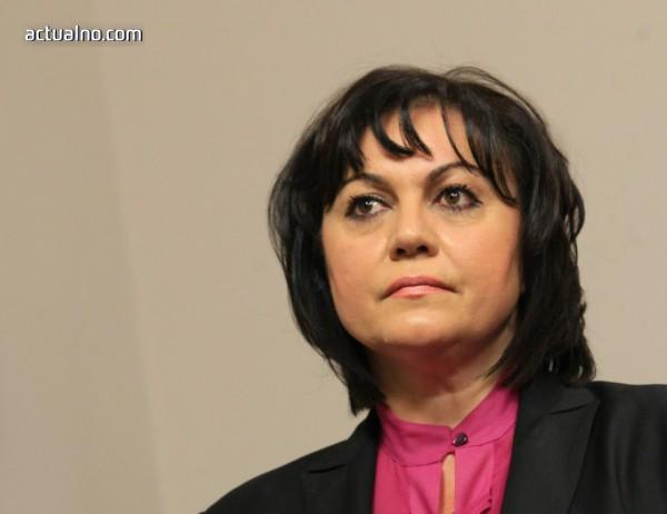 photo of Нинова: С отказа си от ЧЕЗ правителството се отказва да защити националния интерес