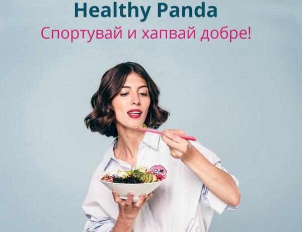 photo of Нова здравословна цел пред foodpanda