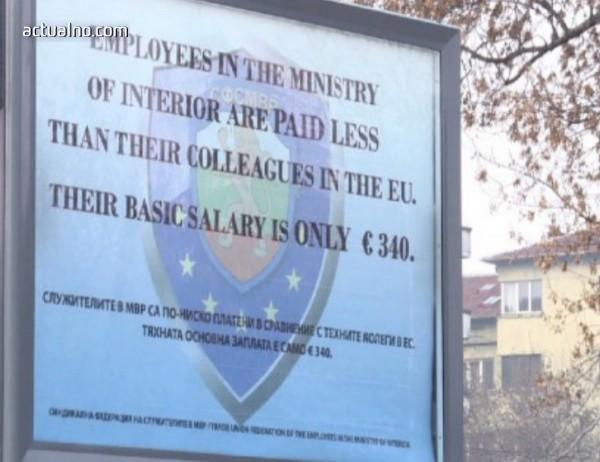 photo of Свалиха билборд на служителите на МВР, с който щяха да посрещнат еврочиновниците