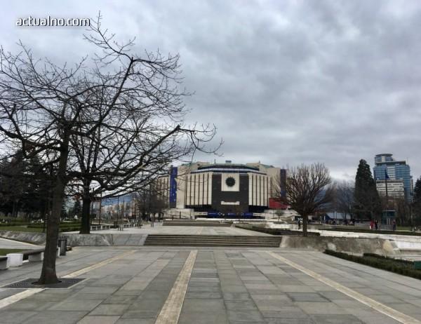 photo of Блокада в центъра на София - вижте какви са ограниченията на движение