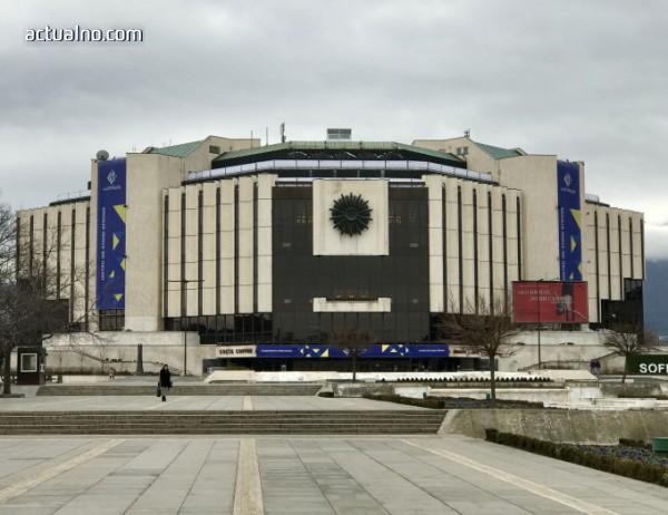 photo of Достъпът до сградата на НДК ще бъде ограничен на 12 януари