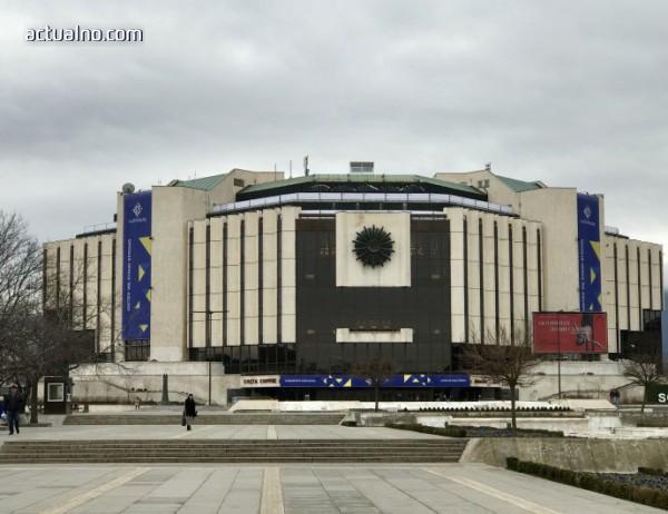 photo of Сигнал за бомба в НДК*