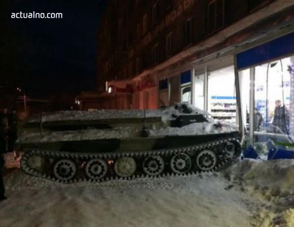photo of Пиян руснак отиде с танка си до магазина за алкохол (СНИМКИ)