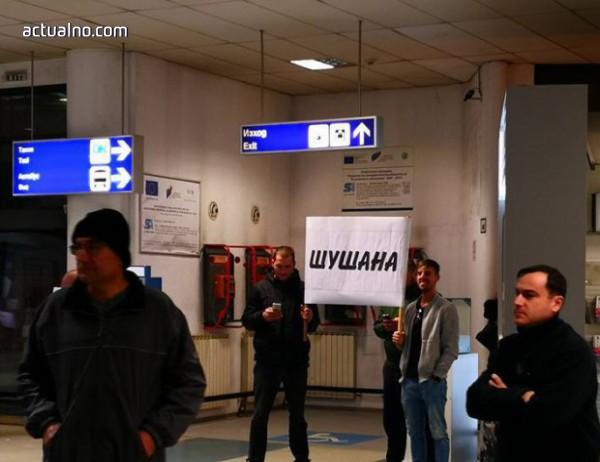photo of Очакват Шушана в София с огромна табела (СНИМКА)