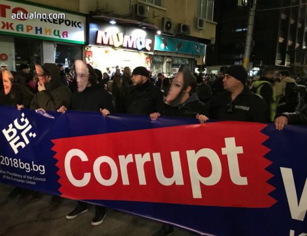 photo of Ще има специално място, където да се осведомяваме как върви борбата с корупцията